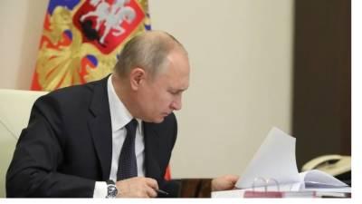 Немцы оценили статью Путина к 80-летию нападения Германии на СССР