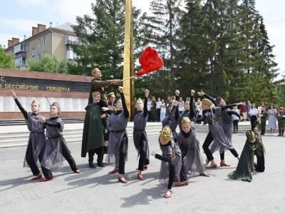В Южноуральске прошел День памяти и скорби