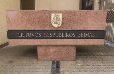 Сейм Литвы определяется со льготным НДС