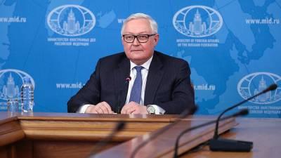 Рябков анонсировал переговоры РФ и США по стратегической стабильности