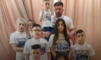 «Разбудили посреди ночи и увезли в пижамах»: неожиданная депортация семьи, которая прожила в Германии 8 лет