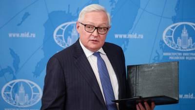 Рябков: РФ и США скоро приступят к переговорам по стратегической стабильности
