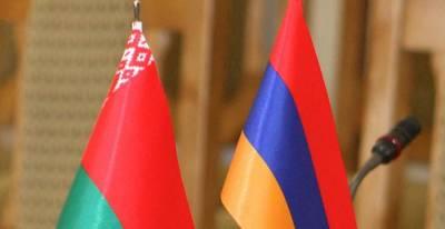 Александр Лукашенко: взаимодействие между Минском и Ереваном в различных областях будет и впредь развиваться на благо дружбы народов двух стран