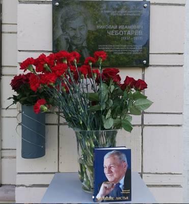 У здания ГТРК «Дон-ТР» прошел митинг памяти Николая Чеботарёва