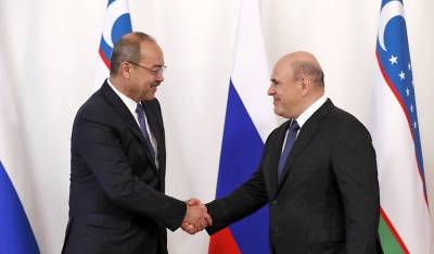 Мишустин оценил развитие экономических отношений между Россией и Узбекистаном