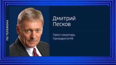 """Новости на """"России 24"""". Дискриминация неминуемо наступит: в Кремле отреагировали на письмо Москальковой"""