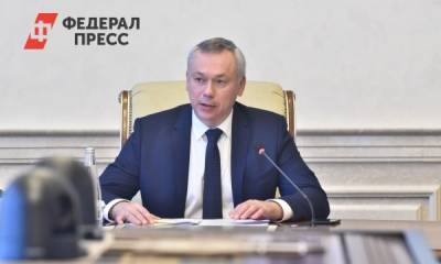 Новосибирский губернатор назвал сроки введения обязательной вакцинации от COVID