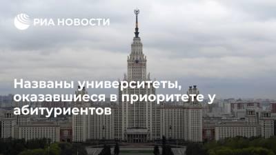 Абитуриенты назвали МГУ, СПбГУ и ВШЭ приоритетными вузами для поступления
