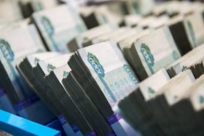 УрФО может получить инфраструктурные займы на 13 млрд рублей