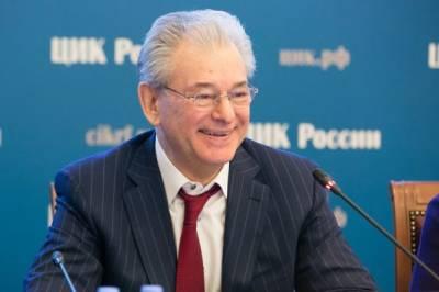 «Такой суммы ЦИК ещё не получал»: выборы в Госдуму обойдутся в 21,4 млрд рублей