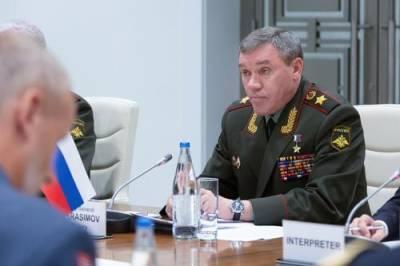 Герасимов назвал глобальную систему ПРО США «существенным дестабилизирующим фактором»