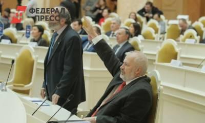 В ЗакСе осудили желание Смольного расширить резервный фонд для борьбы с ковидом