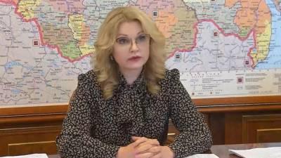 Голикова: в Санкт-Петербурге замечен рост циркулирования индийского штамма COVID-19
