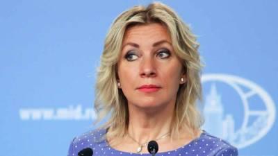 «Мешают лучшему другу»: Захарова прокомментировала попытки США остановить «Северный поток — 2»