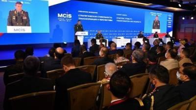 НАТО, терроризм, гражданские войны: основные темы международной конференции по безопасности