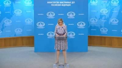 Захарова: посол Антонов уже начал активные контакты с Госдепом США