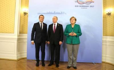 По примеру Байдена: Европа собралась открыть «новую страницу» в отношениях с Россией