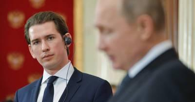 Канцлер Австрии одобрил предложение пригласить Россию на саммит ЕС