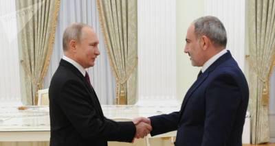 Пашинян провел переговоры с Путиным