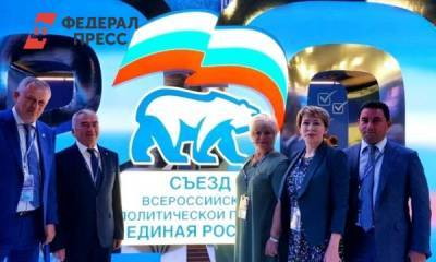 Единороссы Ленобласти назначили дату выдвижения кандидатов на выборы в ЗакС