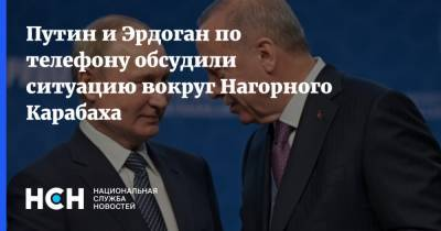 Путин и Эрдоган по телефону обсудили ситуацию вокруг Нагорного Карабаха