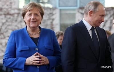 Потепление. В ЕС говорят о саммите с Путиным