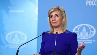 Захарова рассказала о цели британской провокации в Чёрном море