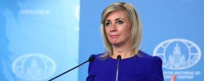 Мария Захарова озвучила цель британской провокации в Черном море