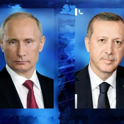 Владимир Путин провел телефонные переговоры с Тайипом Эрдоганом