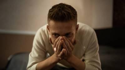 Ученые назвали наиболее подверженную депрессии категорию людей