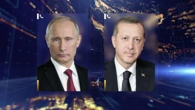 "Вести в 20:00. Эрдоган поблагодарил Путина за поставки ""Спутника V"""