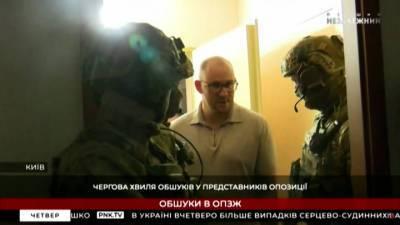 Вести с Алексеем Казаковым. Украинская власть продолжает совершать ошибки