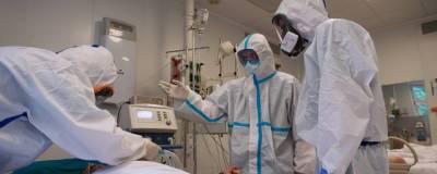 В Новосибирске в реанимацию поступило рекордное число пациентов с COVID-19