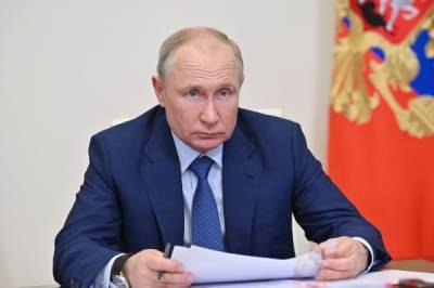 СМИ узнали об отказе лидеров стран ЕС от встречи с Владимиром Путиным
