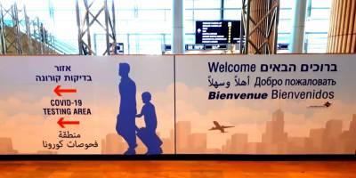 Цены на отпуск за границей упали, Эйлат подорожал