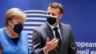 Евросоюз не поддержал идею саммита с Россией