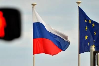 СМИ: в Брюсселе отклонили инициативу провести саммит ЕС – Россия