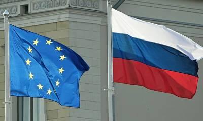 Голландия, Польша и страны Прибалтики отказались от участия в саммите Россия-Евросоюз