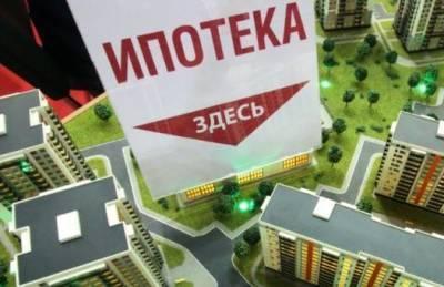 Новый уровень - ипотека в России бьет рекорды