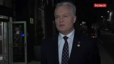 Президент Литвы заявил, что лидеры ЕС отвергли общий саммит с Россией