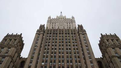 В МИД РФ пообещали соразмерный ответ России на санкции ЕС