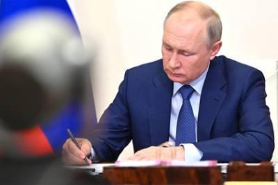Отказ ЕС от саммита с Путиным объяснили боязнью «показаться слабыми»