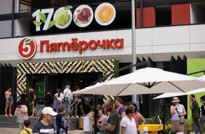 «Пятерочка» открыла 17-тысячный магазин в России
