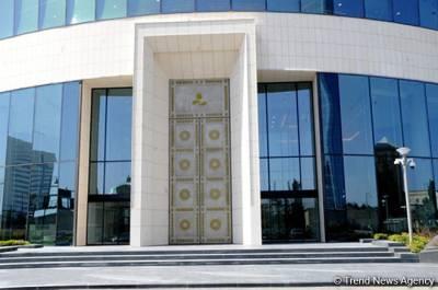 Утверждено исполнение бюджета Госнефтефонда Азербайджана на 2020 г
