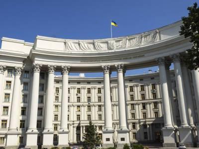 МИД Украины вызвал послов Франции и ФРГ из-за инициативы возобновления саммитов ЕС и РФ