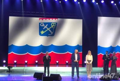 Александр Дрозденко – выпускникам: Будьте счастливы и оставайтесь с нашей родной Ленинградской областью
