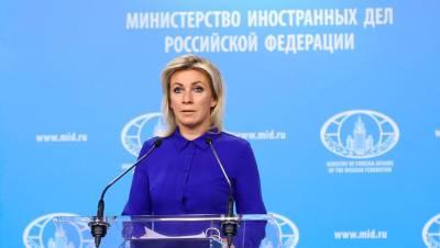 Захарова объяснила, почему власти Британии «врали» об инциденте с эсминцем