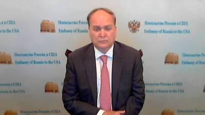 Посол России в США: санкции не решат никаких проблем