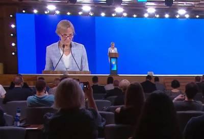 Немецкий посол в Киеве: Получение Украиной плана по членству в НАТО Россию не остановит
