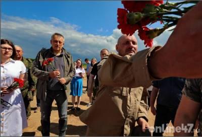 Мемориал памяти ВОВ появится на месте «стройки на костях» под Тосно